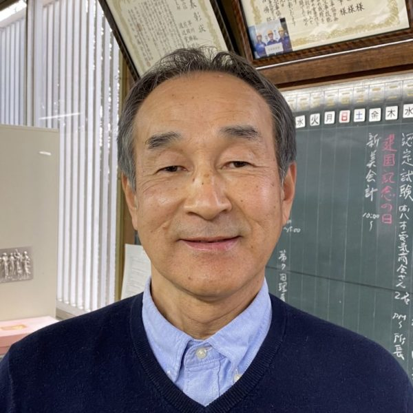 星岡 俊彦|応援メッセージ|半田市長選挙候補者  久世孝宏(たかひろ)|2030年を見つめ、声を聴く