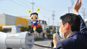 街頭演説を行いました|元半田市議会議長 久世孝宏(たかひろ)|新しい歴史へ。いま半田イズムを。