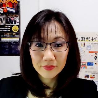 藤野 道子|応援メッセージ|半田市長選挙候補者  久世孝宏(たかひろ)|2030年を見つめ、声を聴く