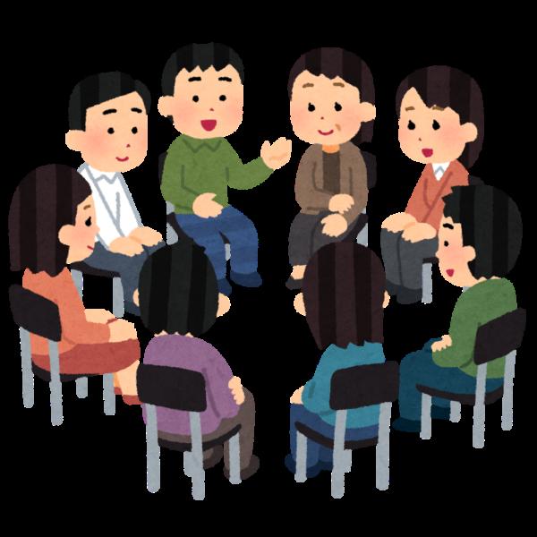 小さな座談会