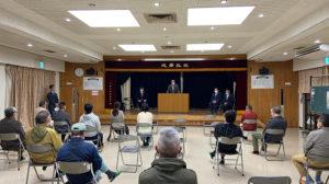 市政報告会を行いました|元半田市議会議長 久世孝宏(たかひろ)|新しい歴史へ。いま半田イズムを。