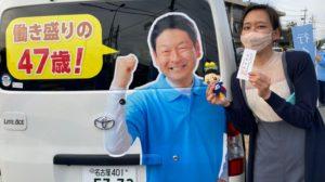 6月2日(水)半田市長選挙(4日目)夕方活動|半田市長  久世孝宏(たかひろ)|2030年を見つめ、声を聴く