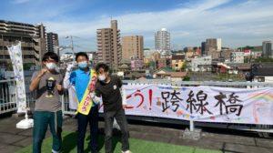 6月5日(土)半田市長選挙(最終日)午前中の活動|半田市長  久世孝宏(たかひろ)|2030年を見つめ、声を聴く