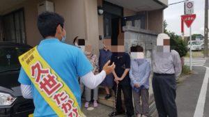 6月3日(木)半田市長選挙(5日目)午後の活動|半田市長  久世孝宏(たかひろ)|2030年を見つめ、声を聴く